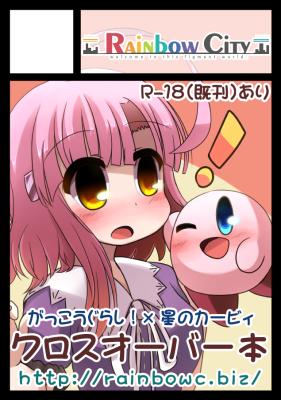 COMIC1☆10サークルカット